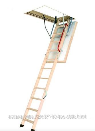 Лестница чердачная LWT
