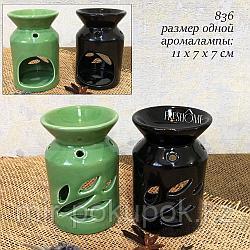 Аромалампа «Листья» для ароматических масел