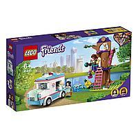 LEGO Friends Машина скорой ветеринарной помощи