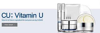 Антивозрастной набор CU Skin Vitamin U (Крем, сыворотка, спф-крем)