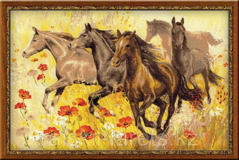 """Набор для вышивания крестом РИОЛИС 1064 """"Табун лошадей"""""""