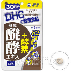 Ферментированные овощи и энзимы DHC, на 30 дней