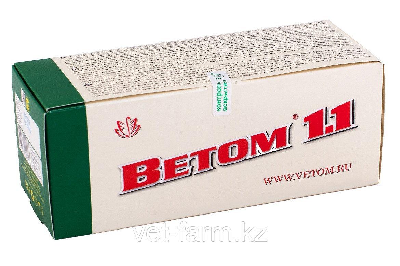 Ветом 1.1 5гр упаковка 50 шт