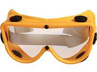 Очки защитные с непрямой вентиляцией ЗН-4