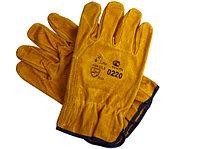 Перчатки спилковые пятипалые, арт. 0220, желтые