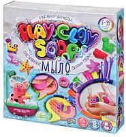 Набор креативного творчества Пластилиновое Мыло Play Clay Soap
