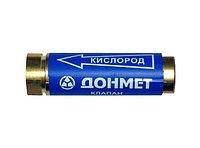 Клапан огнепреградительный КОК М16х1,5  на редуктор  (кислород) ДОНМЕТ