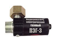 Подогреватель газовый ПЭГ-3  (СО2, Ar, А, сварочные смеси) ВРТ