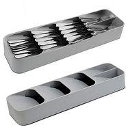 Органайзер для столовых приборов серый.
