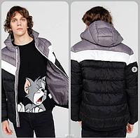 Куртка молодежная , черно-серая