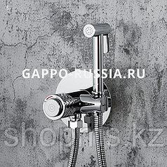 Гигиенический душ со смесителем Gappo G7288