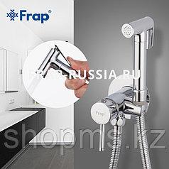 Смеситель гигиенический душ Frap F7505-2