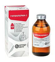 Раствор для обработки корневых каналов Гипохлоран-3
