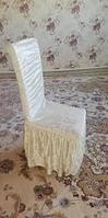 Чехлы на стулья велюровые