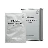 Тканевая маска для осветления кожи с пептидами JMsolution Donation Facial Mask Dream