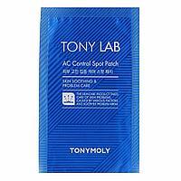 Антибактериальные наклейки от прыщей Tony Moly Tony Lab AC Control Spot Patch