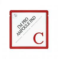 Спонж-салфетка с витамином С для яркости тона Wish Formula I m Pro Ampoule Pad - C (Red)
