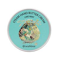 Паровой крем для рук в баночке с лаймом и мятой SeaNtree Steam Hand Butter Cream Soft Lime Mint