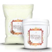 Витаминная альгинатная маска Anskin Premium Revital Vitamin Modeling Mask
