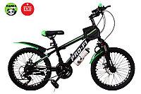 Подростковый велосипед PRO-FI 13 рама/20 колесо