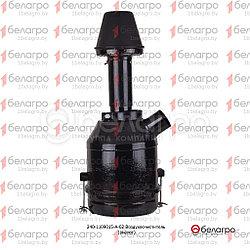 240-1109015-А-02 Воздухоочиститель (А)