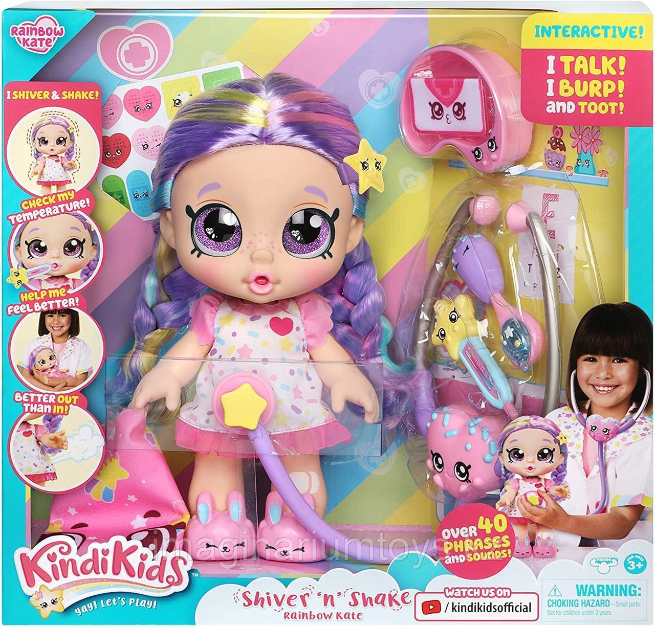 Кукла Kindi Kids доктор интерактивная с аксессуарами