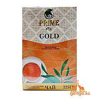 Индийский крупнолистовой чай с Бергамотом ПРАЙМ, 225 г.