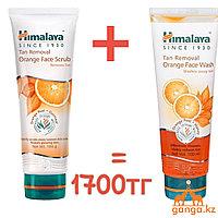 Скраб для лица + Гель для умывания с Апельсином (Tan Removal Orange HIMALAYA), 100 г + 100гр