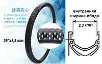 Литая резина, покрышки для велосипеда перфорированные 26 x2,3 mm. Велосипедная прогулка без боязни проколов.