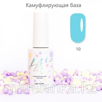 Камуфлирующая база для гель-лака №10 HIT gel, 9 мл