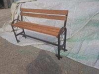 Скамейка со спинкой с узором и подлокотниками