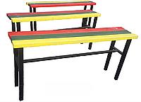 Скамейки для дошкольных учреждений (1500мм)