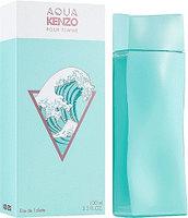 Kenzo Aqua pour femme edt 100ml