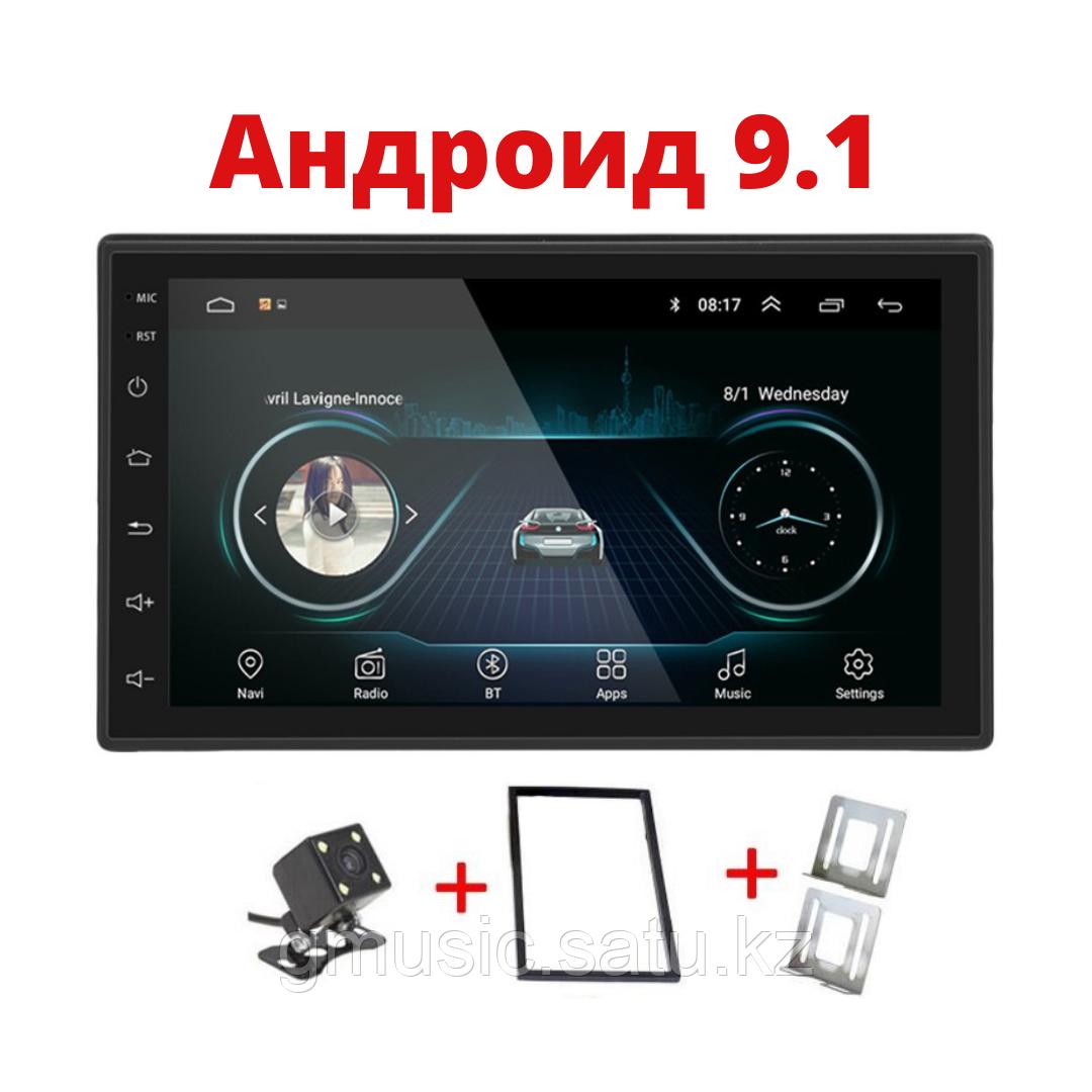 2 din Android магнитола+Камера+Защитная пленка+Кронштейн+Рамка - фото 1