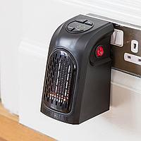 Комнатный обогреватель Handy heater.