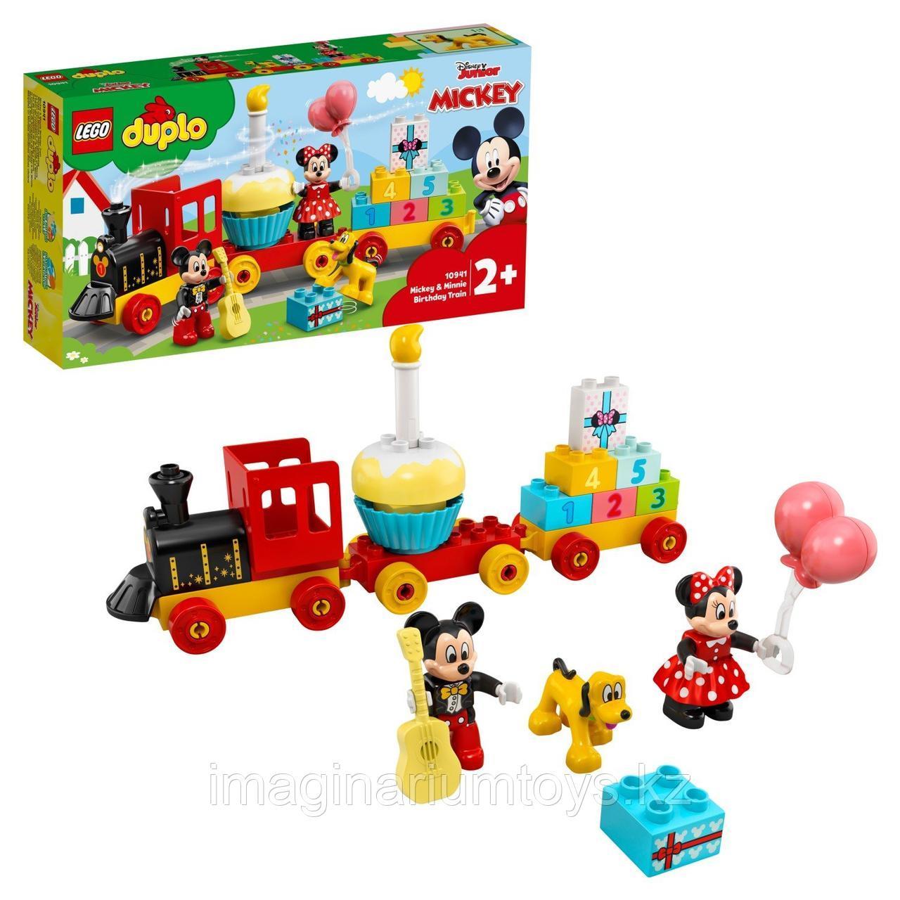 Конструктор LEGO Duplo Праздничный поезд Микки и Минни 10941