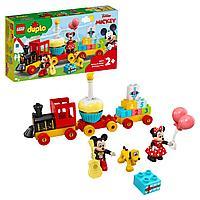 Конструктор LEGO Duplo Праздничный поезд Микки и Минни 10941, фото 1