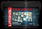STARLIKE
