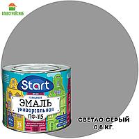 """Эмаль ПФ-115 св-серaя """"Старт""""фас 0.8 кг"""
