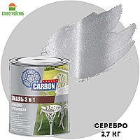 Грунт-эмаль по ржавчине 3 в 1 CARBON серебро 2,2 кг