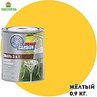 Грунт-эмаль по ржавчине 3 в 1 CARBON желтый RAL 1018 0,9 кг