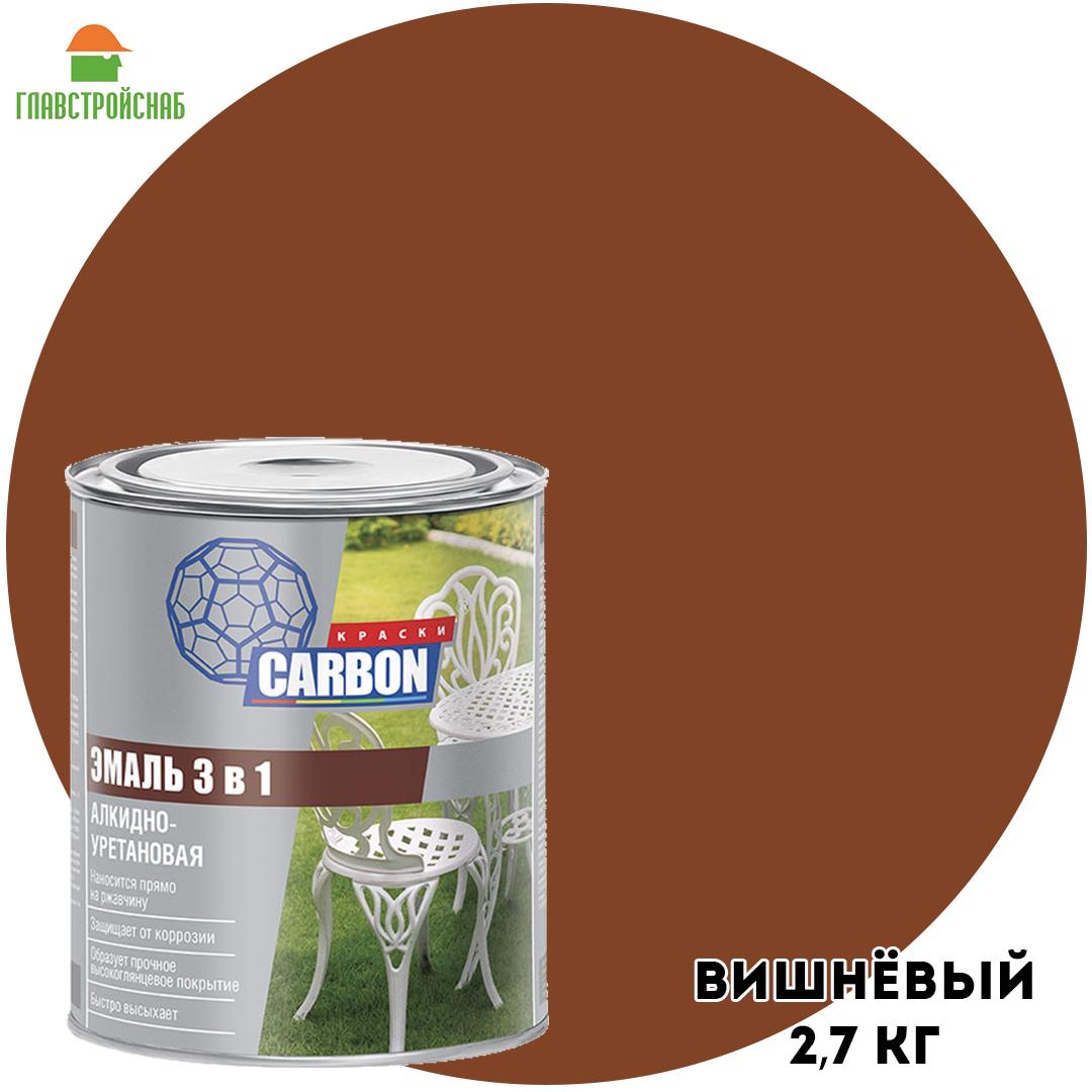 Грунт-эмаль по ржавчине 3 в 1 CARBON вишневый RAL 3003 2,7 кг