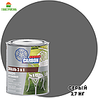 Грунт-эмаль по ржавчине 3 в 1 CARBON серый RAL 7040 2,7 кг