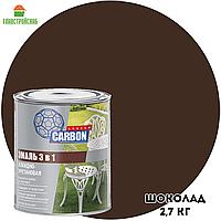 Грунт-эмаль по ржавчине 3 в 1 CARBON шоколадный RAL 8017 2,7 кг
