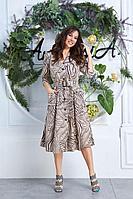 Женское летнее из вискозы бежевое большого размера платье Anastasia 618 капучино 48р.