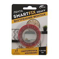 Лента монтажная W-con SmartFix HEAVY, прозрачная, 1.5х150 см