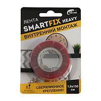 Лента монтажная W-con SmartFix HEAVY, прозрачная, 1.9х150 см
