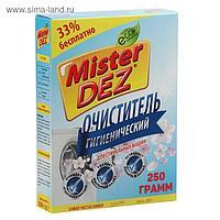 Гигиенический очиститель Mister DEZ для стиральных машин, 250 гр