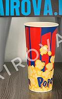 Стакан для попкорна V24