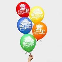 Воздушные шары 'С Днем Рождения!', Щенячий патруль (набор 5 шт) 12 дюйм